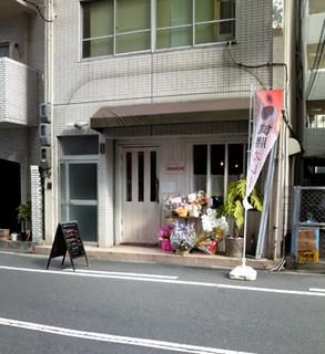 店頭2.png